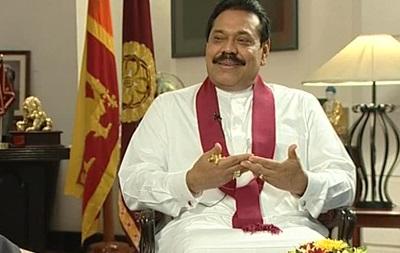 Экс-президента Шри-Ланки заподозрили в коррупции