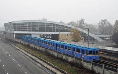 Бомбу на станції метро Дарниця не знайшли