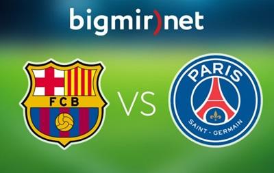 Барселона - ПСЖ 2:0 Онлайн трансляция матча Лиги чемпионов