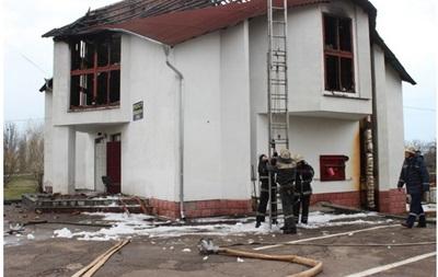 В Киевской области горел пост ГАИ