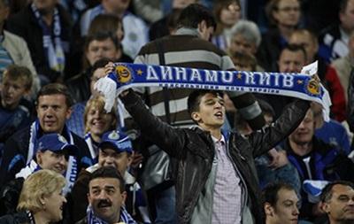 Динамо в выездном матче в Италии поддержат около 300 фанатов
