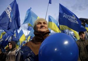новости Харькова - антифашистский митинг - Партия регионов - В Харькове антифашистский митинг продолжался менее получаса