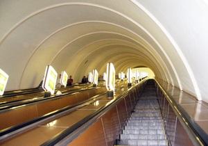 Сегодня один из эскалаторов на станции метро Печерская закрыли на ремонт