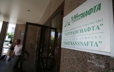 Лазорко передал руководство Укртранснафтой новому главе компании