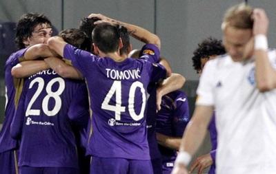 Фиорентина в большинстве обыграла Динамо и вышла в 1/2 финала Лиги Европы