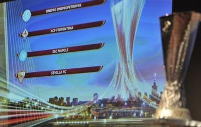 Жеребьевка полуфиналов Лиги Европы: Онлайн