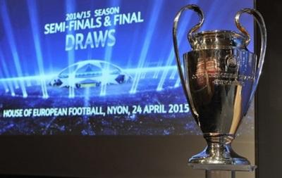 Жеребкування півфіналів Ліги чемпіонів: Барселона - Баварія, Ювентус - Реал