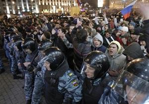 Участники Оранжевой революции обещают помочь митингующим в России