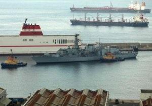 Гибралтар - К берегам Гибралтара прибыли три британских военных корабля