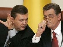 СМИ: Ющенко секретным указом подарил Януковичу дачу