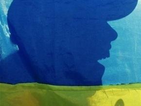 Киевские анархисты требовали закрыть представительство МВФ в Украине
