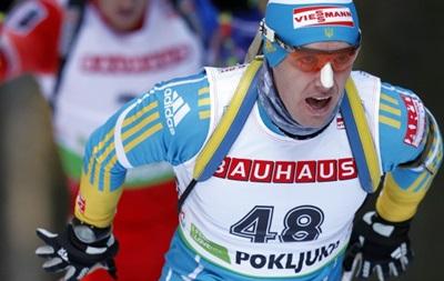 Украинский биатлонист Седнев дисквалифицирован на два года
