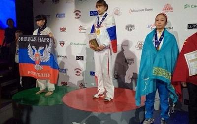 ЗМІ: Українка з прапором ДНР на чемпіонаті світу - це постановка