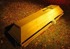 В Трускавце открыли комнату гроботерапии - Трускавец