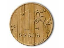 В России установят деревянный памятник рублю