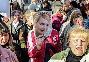 Минздрав создаст группу, чтобы определить, может ли Тимошенко участвовать в суде