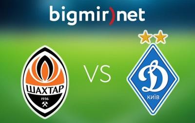 Шахтер - Динамо Киев 0:0 трансляция матча чемпионата Украины