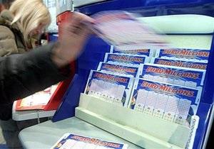 Новости Швейцарии: Житель Швейцарии выиграл в лотерею более 93 миллионов евро