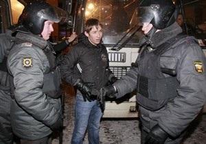 Московская милиция за день задержала около 500 человек