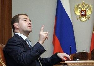 Медведев выступает за международный трибунал над Саакашвили