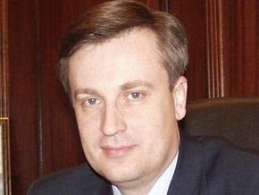 Ющенко предложил Раде назначить Наливайченко главой СБУ