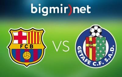 Барселона - Хетафе 6:0 Онлайн трансляция матча чемпионата Испании