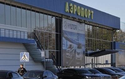 В аеропорту Сімферополя шукають вибухівку