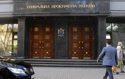 Генпрокуратура создала реестр преступлений во время Евромайдана
