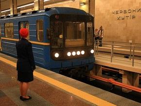 Киевский метрополитен перевез в 2008 году 664 млн пассажиров