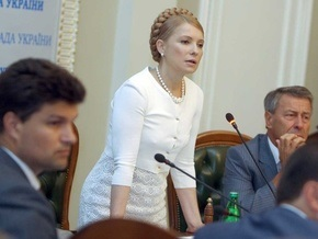 ПР о Тимошенко: Держится за премьерское кресло, как пьяный за столб