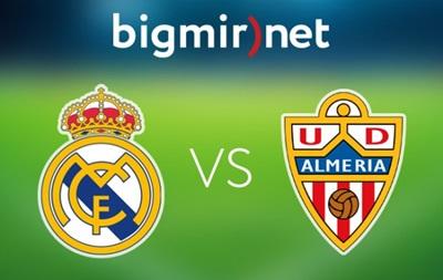 Реал Мадрид - Альмерія 3:0 Онлайн трансляція матчу чемпіонату Іспанії