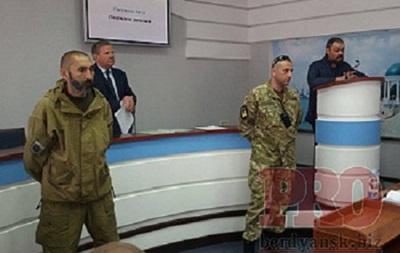 Бійці АТО заблокували роботу сесії Бердянської міськради