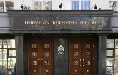 Генпрокуратура звинувачує 12 суддів у кримінальних злочинах