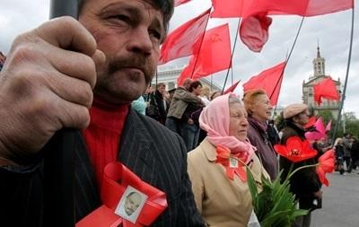 Комуністам заборонили проведення мітингу ще в одному місці