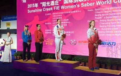 Кубок світу з фехтування: українка Харлан бере бронзу