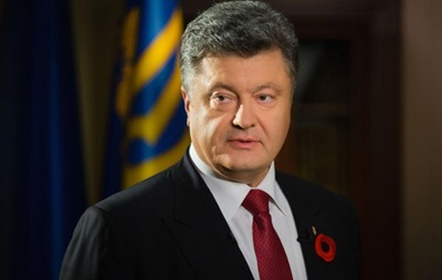 Петро Порошенко привітав Василя Ломаченка з перемогою
