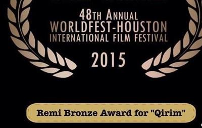 Фільм про кримських татар отримав нагороду в США