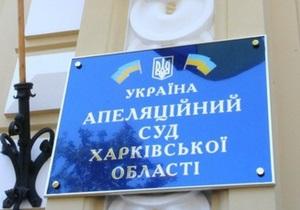Тимошенко ждут в суде в 14:30