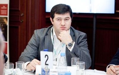 Фискальная служба Украины получила нового главу