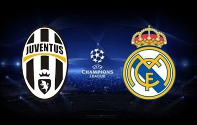 Ювентус - Реал Мадрид 1:0 Онлайн трансляция матча Лиги чемпионов