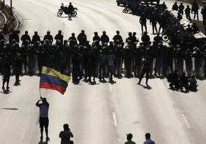 В беспорядках после выборов в Венесуэле погибли семь человек