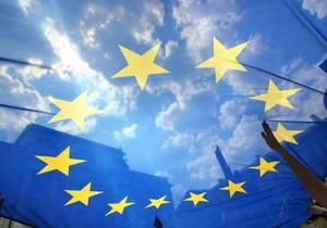 В ЕС объявили о переходе в финальную стадию переговоров по ассоциации с Украиной