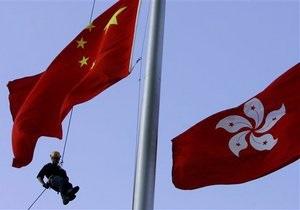 Суд Гонконга признал право иностранных горничных на получение гражданства