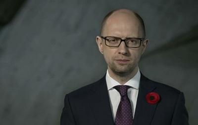 Яценюк: Кожен агресор повторить долю гітлерівського режиму
