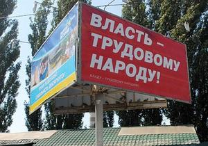 Сегодня в Киеве ведущие политические партии проведут митинги