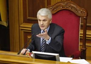 Литвин намерен протестировать новую систему Рада на следующей пленарной неделе