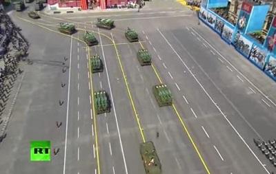 Під час трансляції параду в Москві не оголосили  Буки