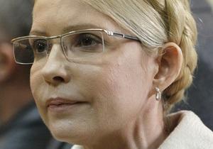 Тимошенко назначили терапевтическое лечение