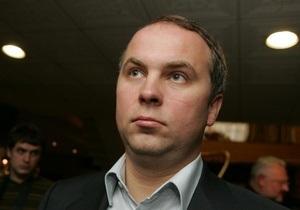 ЗН: СБУ проводит обыски в компании, связанной с Шуфричем