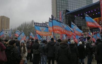 DW: Розколотий Донбас.  Референдум  рік потому